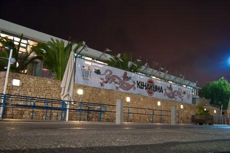 Apertura Space Ibiza 2012
